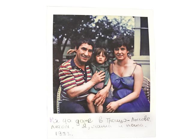 Фото №2 - Карина Мишулина: «Тимур Еремеев— никто нашей семье»