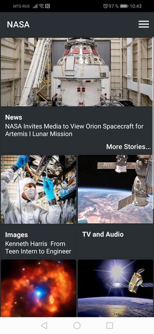 Фото №5 - 9 сайтов и приложений для влюбленных в астрономию