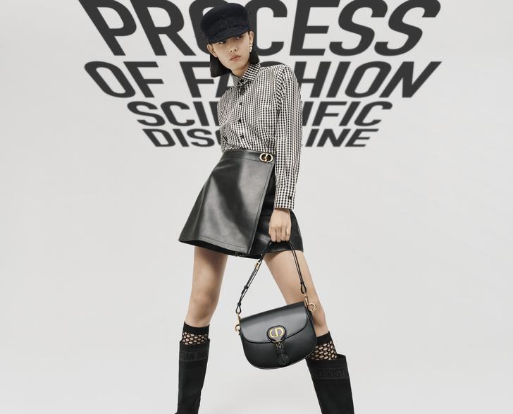 Фото №5 - Дань великому кутюрье: Dior выпустил сумку Bobby с особой историей