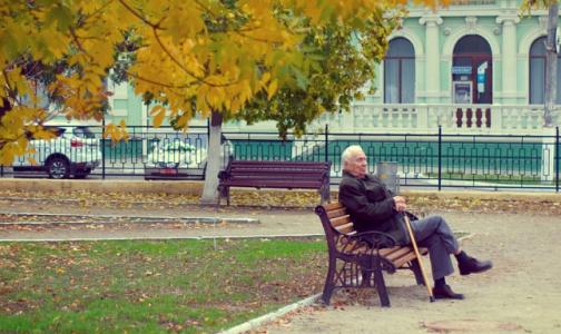 Фото №1 - Старики, проживающие в центре городов, чаще страдают депрессией
