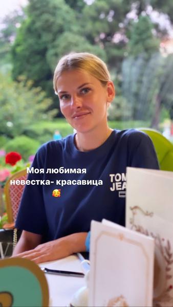 Фото №2 - «Моя красавица»: Лера Кудрявцева впервые показала свою невестку