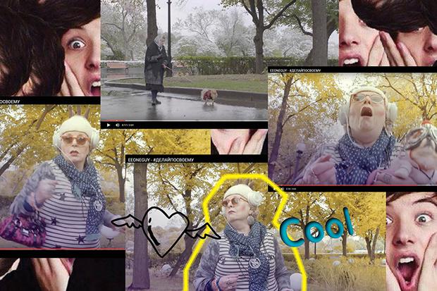 Фото №8 - 18 вещей из клипа Ивангая, которые нам нравятся
