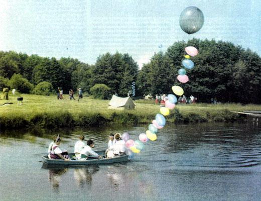 Фото №1 - Живая Вода-Жеведа