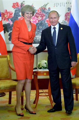 Фото №20 - «Дипломатия сумочки»: женщины в большой политике