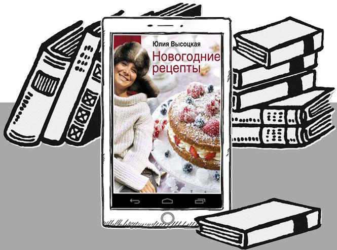 Фото №9 - Волшебство на каждой странице: книги, которые создадут новогоднее настроение