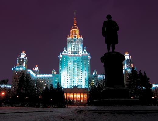 Фото №1 - Государство в государстве