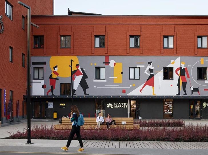 Фото №2 - 6 комьюнити-пространств, которые стоит посетить в Москве (и почему)