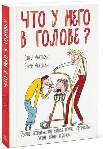 Фото №13 - Книги для мам, подруг и бабушек к 8 Марта