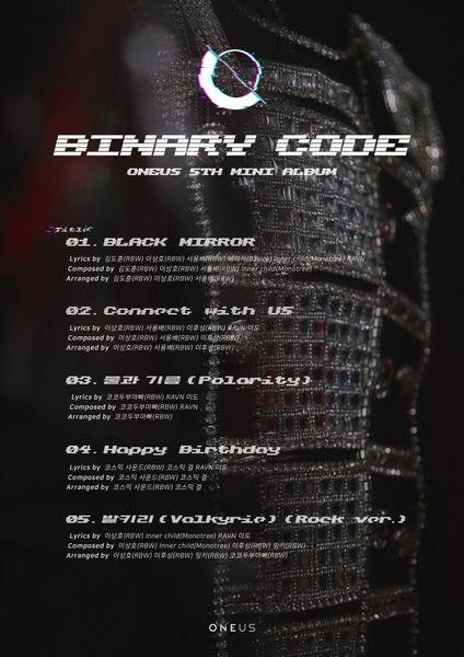 Фото №1 - ONEUS дропнули трек-лист к своему 5 мини-альбому Binary Code