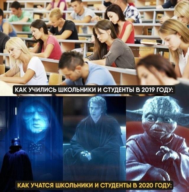 Фото №5 - Лучшие шутки и мемы про дистанционное обучение