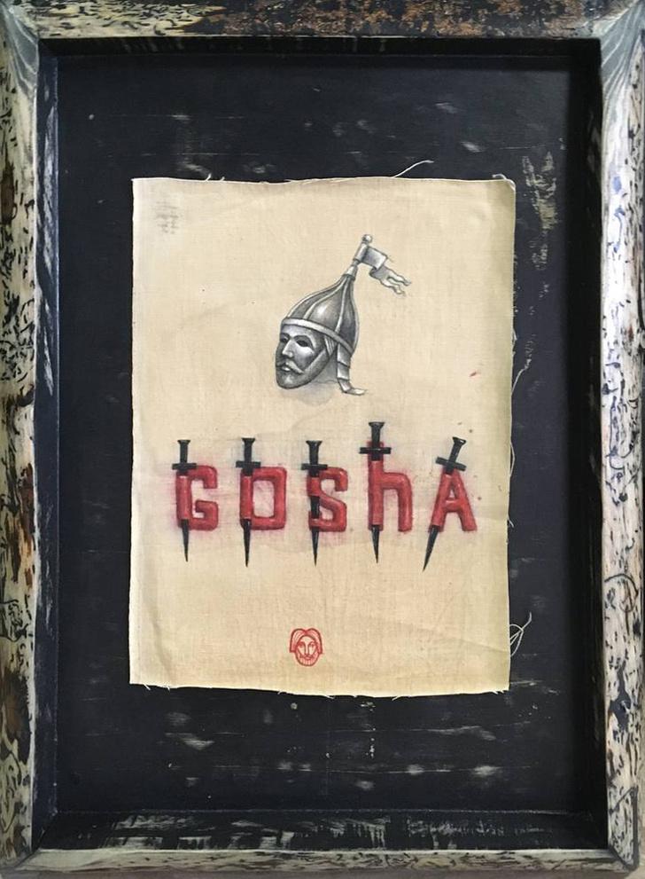 Фото №2 - «Главный Мастер»: выставка Гоши Острецова в Atelier Choutko