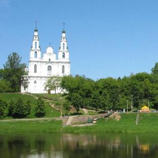 Фото №1 - Центр Европы находится в Полоцке