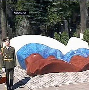 Фото №1 - Ельцина укрыли триколором