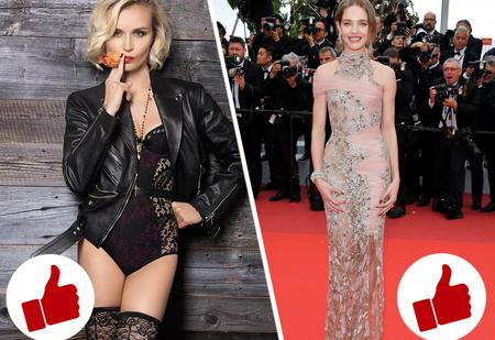 Голосуй за TOP 100 SEXY 2020! Полина Гагарина или Наталья Водянова — кого выберешь ты?