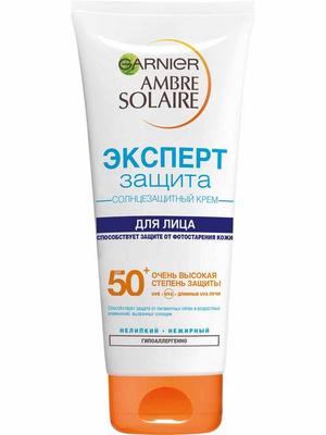 солнцезащитный крем spf 50 какой лучше для лица от пигментных пятен