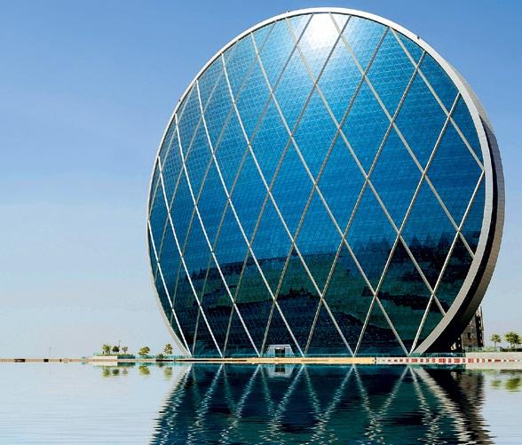 Фото №12 - 15 самых необычных зданий XXI века