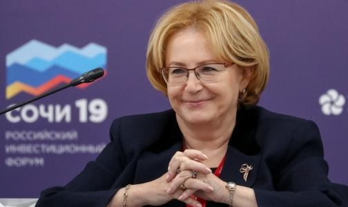 Фото №1 - Вероника Скворцова сообщила, когда в России перестанут пить