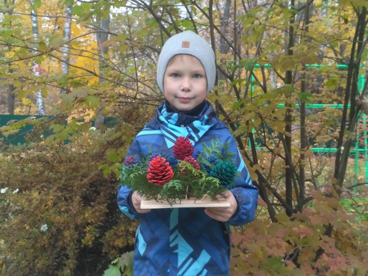 Фото №16 - Детский фотоконкурс «Собираем гербарий»: выбирай лучшее фото