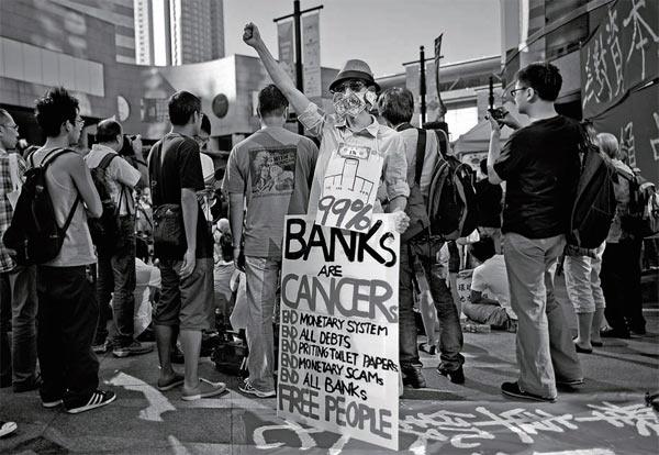 Фото №4 - Демонстрация зависти