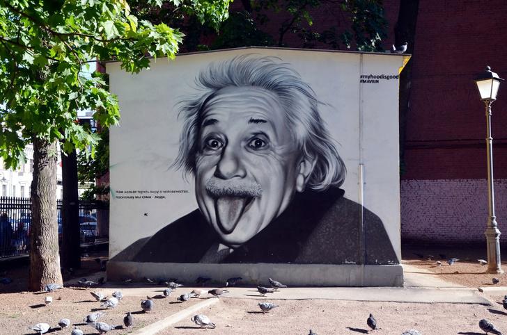 Фото №1 - Генетики предупредили о сокращении количества умных людей