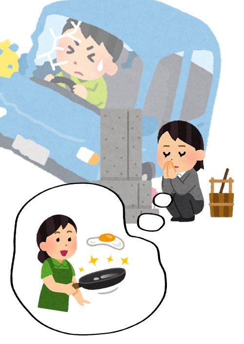 Фото №2 - Диалог из японского учебника по английскому, который сильно озадачил соцсети
