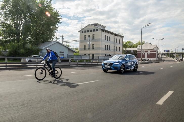 Фото №3 - В Москве, при поддержке Volvo Cars, пройдет Большой Московский Велопарад