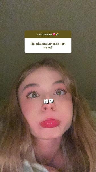 Фото №1 - Лиза Василенко впервые прокомментировала свой уход из XO Team