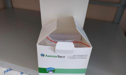 Фото №1 - В России начали выпускать новые тесты на коронавирус