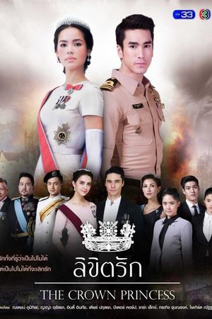 Фото №5 - Горячие лакорны: топ-10 лучших тайских сериалов