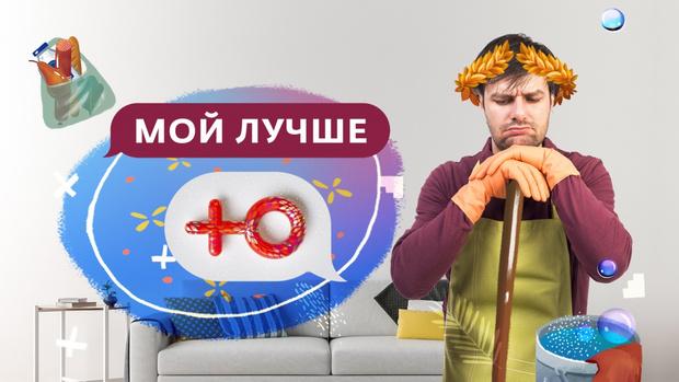 Фото №1 - 100 тысяч рублей для лучшего мужа