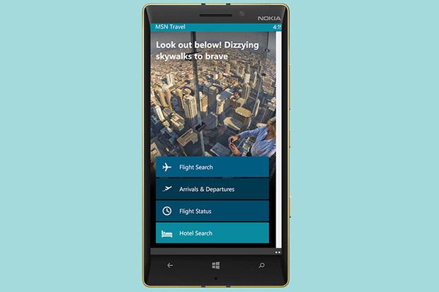 MSN Путешествия приложение