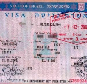 Фото №1 - Израиль готовится к отмене виз для россиян