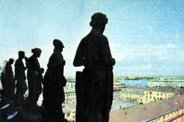 Фото №1 - Ленинградская хроника ПС-84
