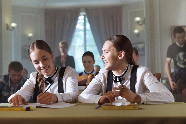 Фото №2 - Open Kids отправили в институт благородных девиц!