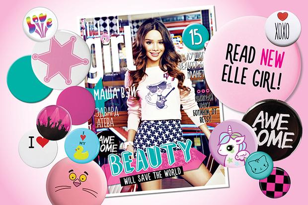Фото №1 - Новый номер Elle Girl с Машей Вэй в продаже с 18 марта