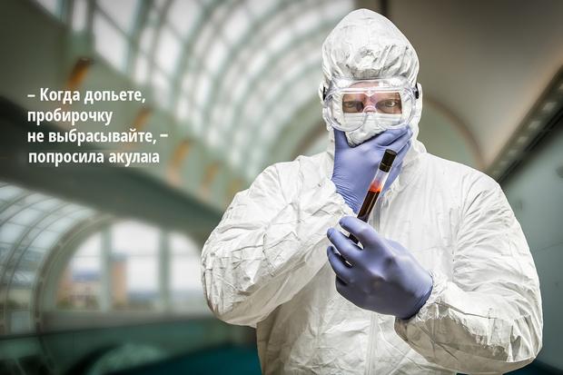 Фото №1 - Ученые: следующая эпидемия может прийти в мир из больницы
