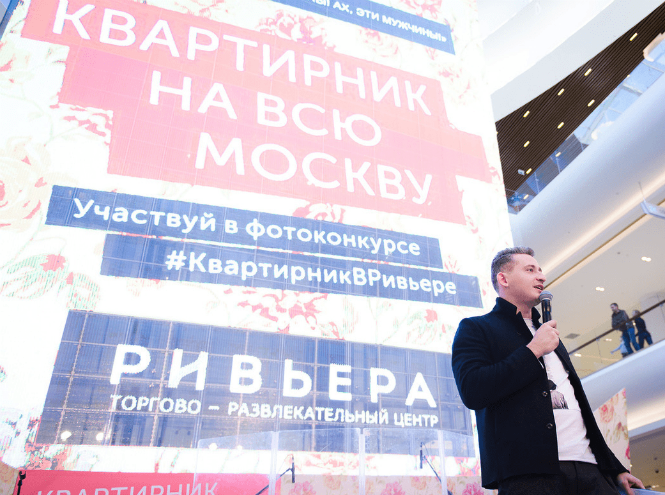 Фото №2 - Квартирник на всю Москву в «Ривьере»