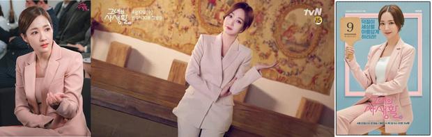 Фото №3 - Что так с секретарем Ким: 7 хитрых приемов классического стиля от Пак Мин Ён