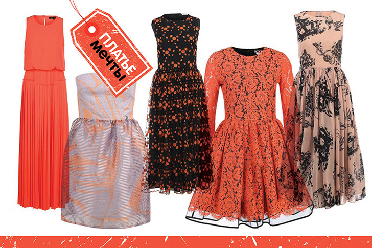 Фото №13 - Топ-80: Выпускные платья на любой вкус и кошелек