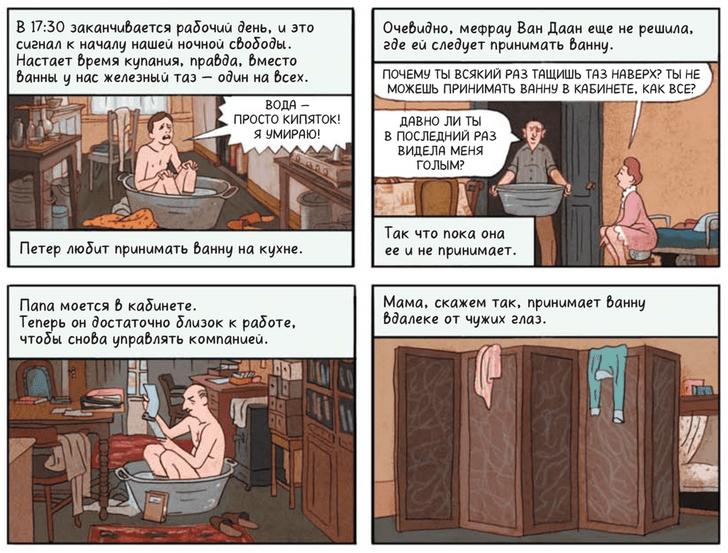 Фото №3 - Памяти Анны: 7 фактов об Анне Франк и ее дневнике