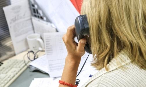 Фото №1 - В петербургской поликлинике врача на дом вызывают по номеру телефона главврача