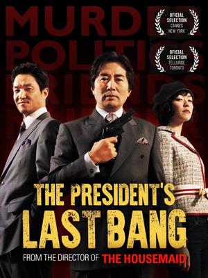 Фото №12 - 14 корейских фильмов и сериалов, которые были основаны на реальных событиях