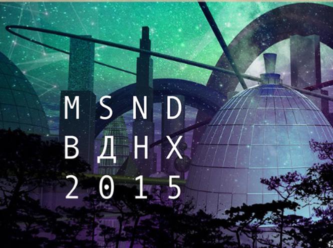 Фото №1 - В Москве пройдет костюмированный бал Midsummer Night's Dream