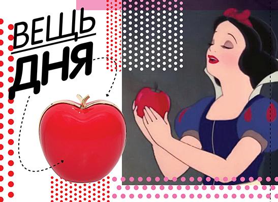 Фото №1 - Вещь дня: Ридикюль RED Valentino в форме яблока