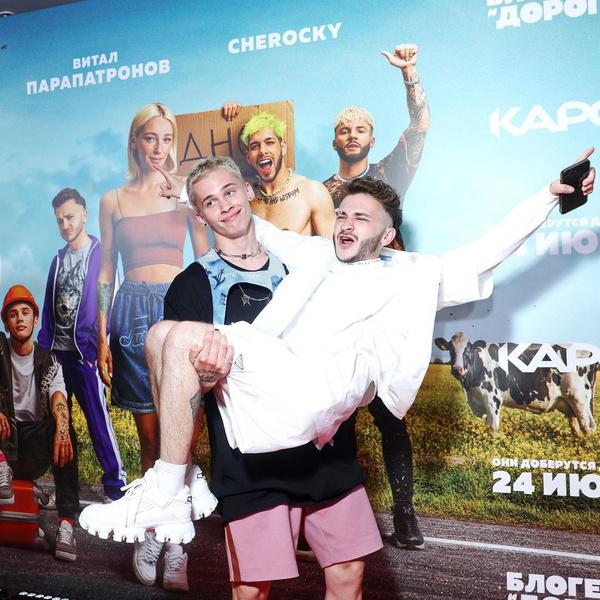 Фото №1 - Этим летом носим розовые шорты как у Дани Милохина 💕🦄