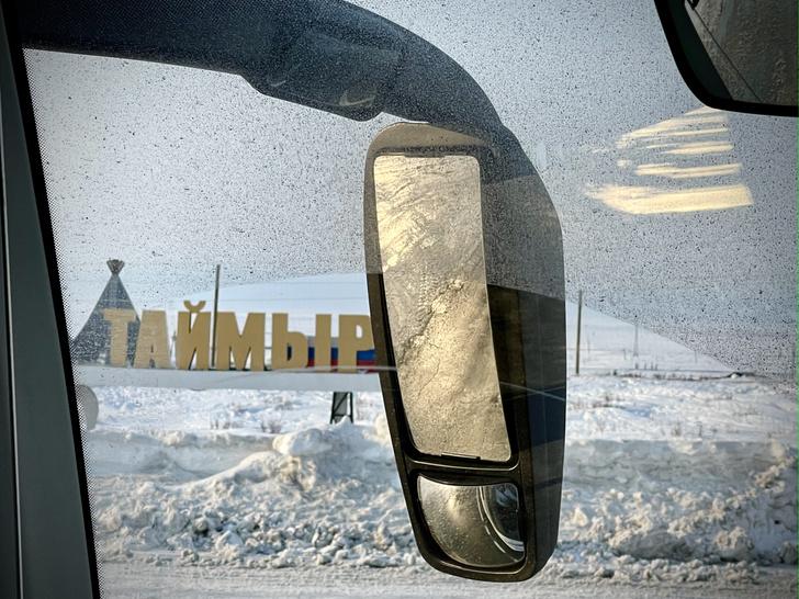 Фото №2 - Мамонт, город подземных машин, сливочная уха: 25 причин лететь на Таймыр