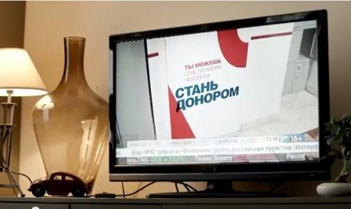 Фото №1 - Российская соцреклама о донорстве получила мировое признание