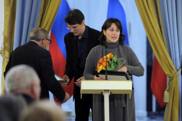 Фото №3 - Состоялось вручение премии правительства РФ в области печатных СМИ