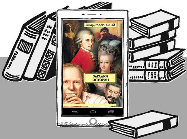 Фото №3 - Нескучная история: 7 книг о королевских династиях