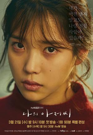 Фото №1 - 7 корейских актеров и актрис, которые чуть не отказались от своих звездных ролей в дорамах